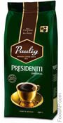 Кофе Paulig (Паулиг) Presidentti Original зерно 250 грамм